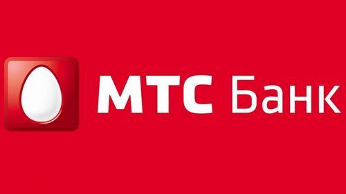 """""""Мтс-банк"""" и банк """"дельтакредит"""" предложили ипотечные кредиты на приобретение квартир в жилом эко-комплексе """"триумф парк"""