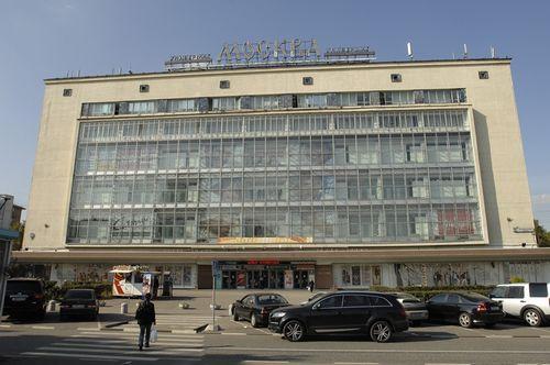 На месте универмага «москва» построят торгово-развлекательный центр