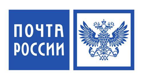 На20% выросли доходы вологодского филиала почты россии в2011 году