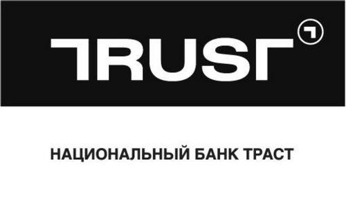 """Национальный банк """"траст"""" получил премию """"финансовая элита россии"""" как лучший банк в сфере потребительского кредитования"""