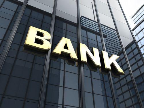 """Национальный банк """"траст"""" вновь стал лидером по индексу кредитного благоприятствования малому и среднему бизнесу"""