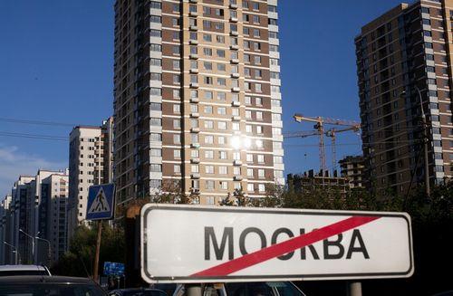 Назван город с самым быстро дешевеющим жильем в московской области