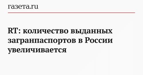 Новостные ленты и аналитические обзоры за неделю (10–16.08.2009)