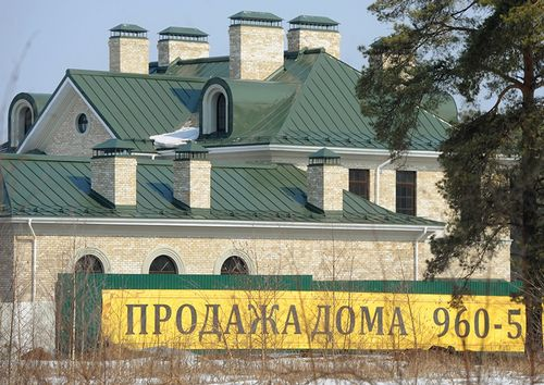 Новые дома на рублевке резко подешевели