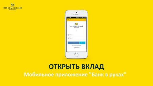 Онлайн-вклады сбербанка: сохраняем иприумножаем по-новому