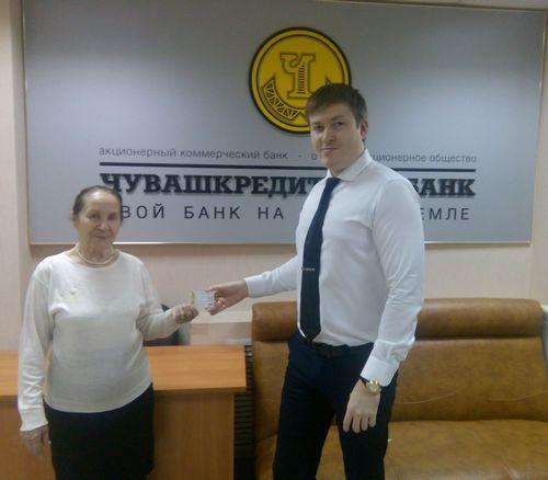 Оплатите три счета всбербанк онлайн иполучите накарту 300 рублей