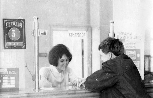 """""""От сберкассы к офису"""": """"сбербанк"""" отпраздновал 70-летие работы в калининградской области"""