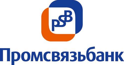 """""""Промсвязьбанк"""" предложил программы страхования в рамках ипотечного кредитования"""