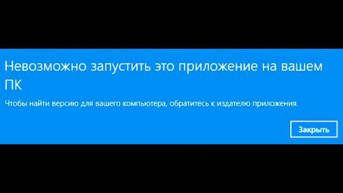 """""""Промсвязьбанк"""" запустил программу ипотечного кредитования по стандартам аижк"""