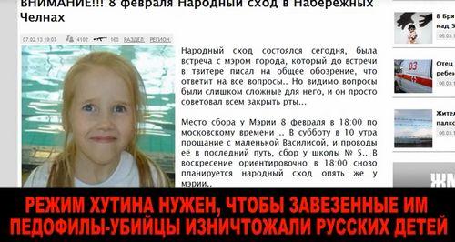 """Рекорд """"банка24.ру"""" в феврале - 79 новых корпоративных клиентов в день"""