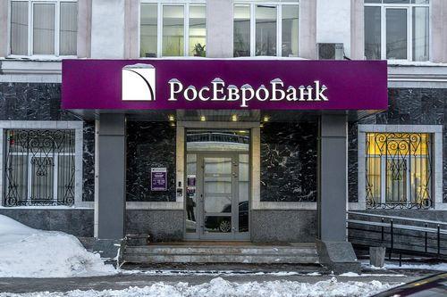 """""""Росевробанк"""" намерен требовать от валютных ипотечных заёмщиков, допустивших просрочку, досрочного возврата выданных кредитов"""
