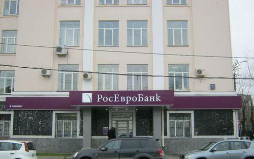 """""""Росевробанк"""" предложил ипотечные кредиты без первоначального взноса"""
