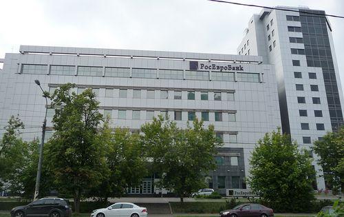 """""""Росевробанк"""" временно отменил комиссию за выдачу кредита по нескольким ипотечным кредитам"""