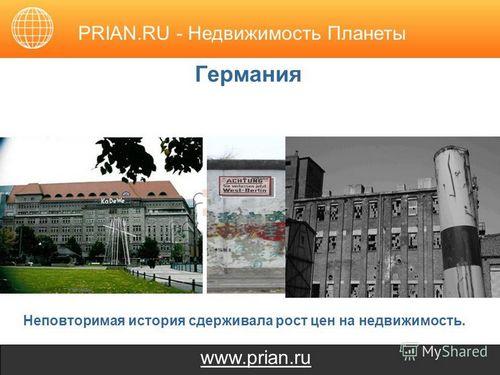 Россиянам рассказали правду о зарубежной недвижимости