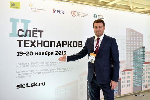 Российские ифинские бизнесмены встретятся нафоруме вчереповце