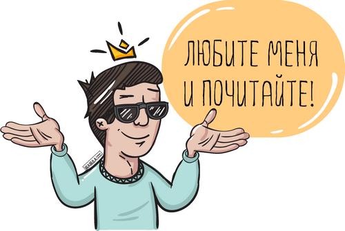 """Руководитель """"банка24.ру"""" уволил нерадивую сотрудницу из-за жалобы в твиттере"""