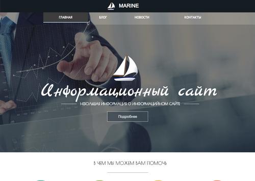 """Сайт банка """"траст"""" в тройке лидеров """"рейтинга рунета"""""""