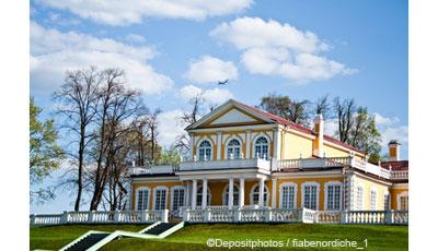 Самая дорогая дача под питером стоит 161 млн рублей