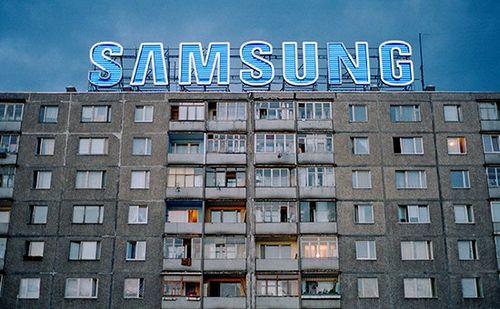Samsung заключила крупнейшую офисную сделку года в москве