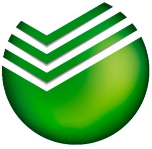 """Сбербанк предложил акцию """"в десятку!"""" по ипотечному кредитованию физических лиц"""