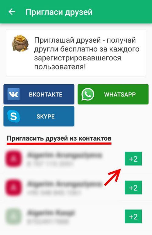 """""""Сбербанк"""" пригласил ману пракаша прочитать лекцию петербургским школьникам"""