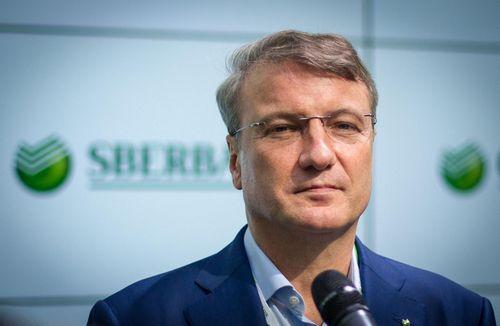 Сбербанк провел «форум россия-2013»