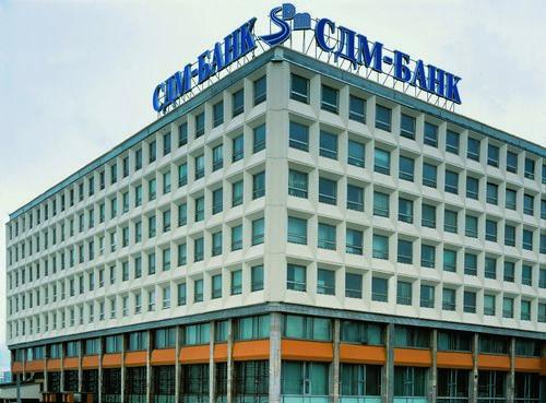 """""""Сдм-банк"""", возможно, прекратил выдавать ипотечные кредиты"""