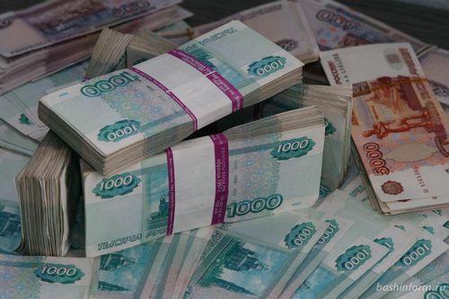 Северный банк подвел итоги деятельности за9месяцев 2012 года