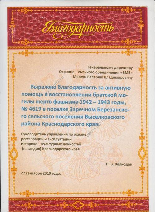 Северный банк поздравило инкассаторов спрофессиональным праздником