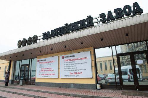"""Северо-западный """"сбербанк"""" и """"балтийский завод – судостроение"""" подписали соглашение о стратегическом сотрудничестве"""