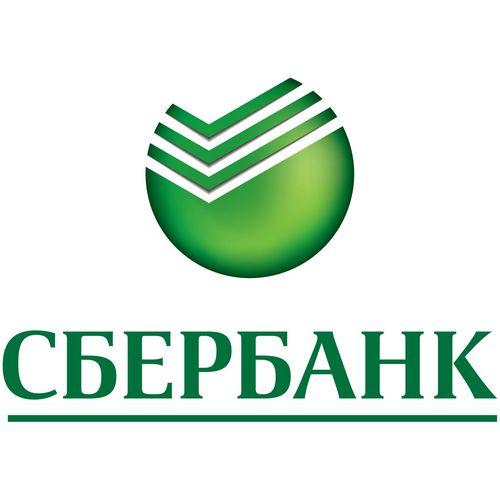 """Северо-западный """"сбербанк"""" совместно с московской биржей приглашает на семинар """"актуальные вопросы современных инвестиций"""""""