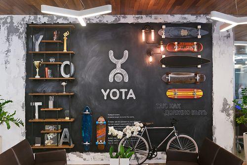 Совещание на скейтбордах: как выглядит московский офис компании yota