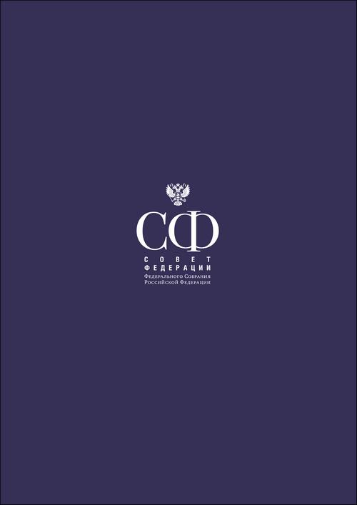 """Совет директоров банка """"кит финанс"""" одобрил условия сделки по продаже ипотечных активов банку втб24"""