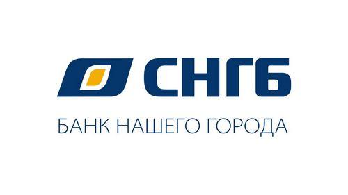 """""""Сургутнефтегазбанк"""" изменил условия предоставления кредита на приобретение жилой недвижимости"""