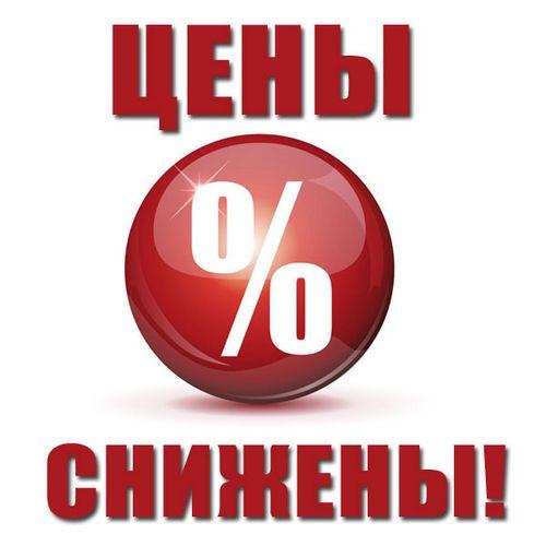 """""""Связь-банк"""" сообщил о снижении ставки по ипотечному кредиту """"новостройка"""", но """"забыл"""" сообщить об увеличении максимального размера комиссии по кредитам"""