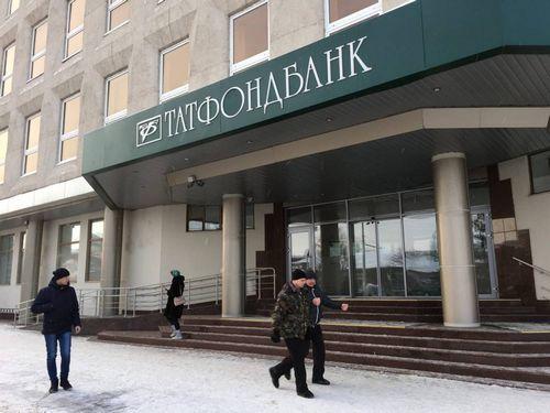 """""""Татфондбанк"""" изменил ставки по ипотечным кредитам"""