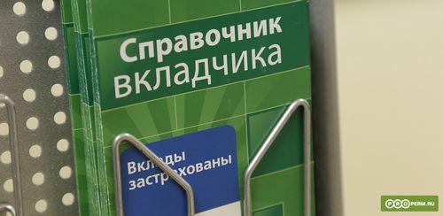 """""""Татфондбанк"""" предложил ипотечный кредит на новостройки """"дельта первичка"""""""