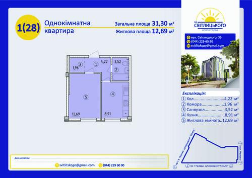 Татьяна велликок: рынок недвижимости финляндии сегодня (расшифровка доклада)