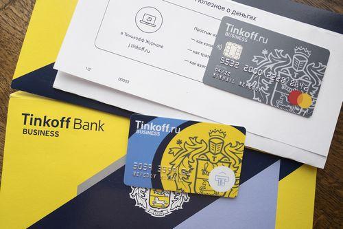 """""""Тинькофф банк"""" предложил ипотечную платформу для клиентов и партнёров. возможно, банк изучает возможность выхода на новый для себя рынок. слишком поздно"""