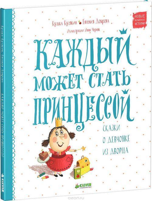 Туристов вчереповец будут приманивать советским шармом изаводской романтикой