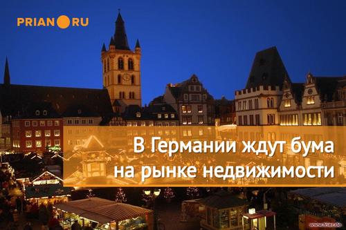 В германии – ажиотаж, в черногории – восстановление, в каталонии - охлаждение…