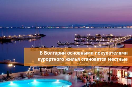 В испании россияне покупают все активнее, в болгарии местные жители соревнуются с иностранцами, в германии продолжается бум...