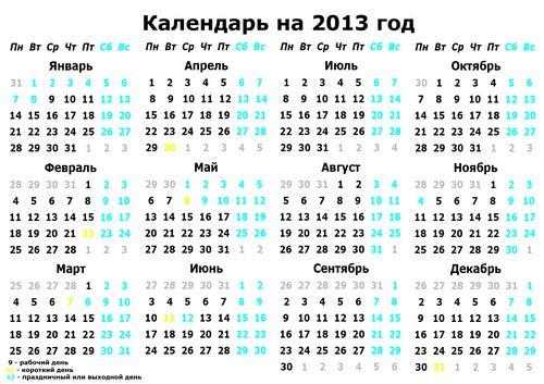 В литве установят ограничение для наличных расчетов...дайджест prian.ru с 26.11 по 02.12.2012