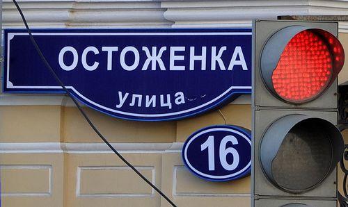В самом дорогом квартале москвы с января не продали ни одной новой квартиры