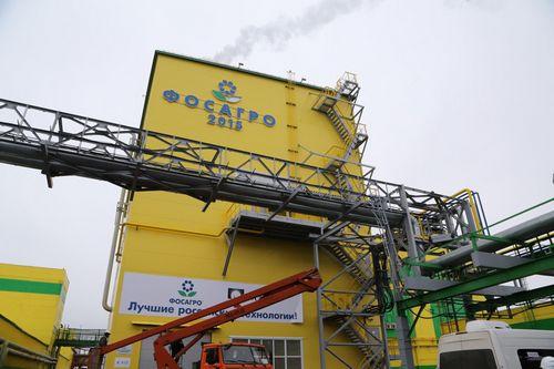 Вчереповце запустили новое производство фтористого алюминия