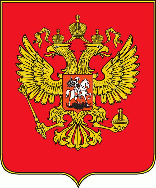 Визовый режим и вид на жительство в чехии