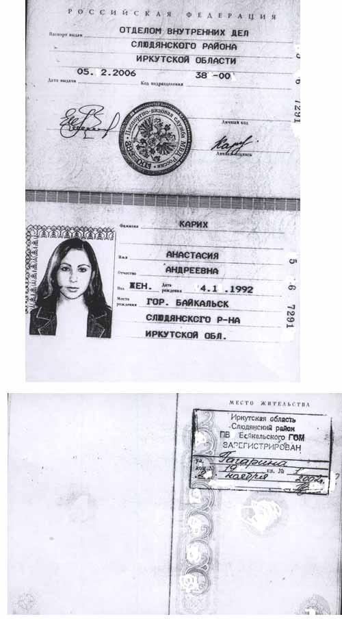 Визовый режим и вид на жительство во франции