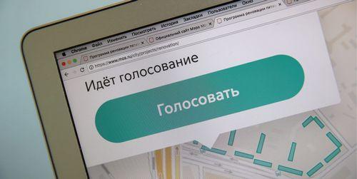 Власти москвы изменят порядок учета голосов пореновации