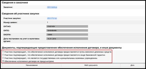 «Вологдаэнергосбыт» с1сентября разрывает договоры снеплательщиками