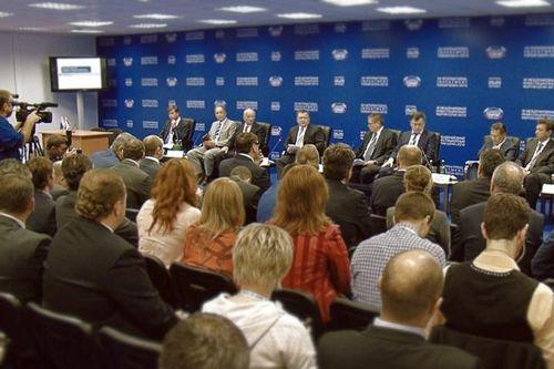 Вологодская область иминэкономразвития договорились осотрудничестве